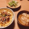 タレと飯という魔法 〜焼き鳥丼〜