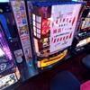 9月10日 新台入れ替えで熊酒場が入った横浜市のアマテラスに行ってきました