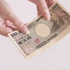 「お金は使えば使うほど入ってくる!」←いや、ちょっと待てΣ(゚Д゚)