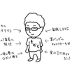 【週刊オルターブース】子供の頃の夢はロボット博士。テクニカルアーキテクト木村さんインタビュー