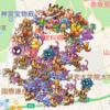 【ポケモンGO】PokeWhere(ポケウェア)の使い方まとめ ポケモン探しに便利!