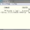 CentOS7 で Oracle-XE