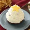 ローソンの白いクリスマスツリーのケーキを食べてみた。感想まとめ。