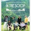 BTS 「IN THE SOOP BTS ver.」が始まるよ〜