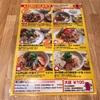 【金沢】タイ料理が熱い!『ジャークジャイ タイフードセンター』が美味いけど辛いぞー!