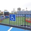 横浜スタジアム レフト側スタンドに「ウィング席」を新設!車イス席、バリアフリー状況