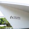 京都へ行くなら『京都鉄道博物館』!