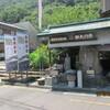「サウダーデ」モラエスの愛した町(19)諏訪神社から「滝薬師」へ。