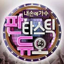 Aileeの『ファンタスティック・デュオ』出場者情報まとめ