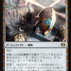 1v1 Commander まずはこれを買え!!(必須カード達③)
