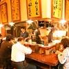 【オススメ5店】調布・府中・千歳烏山・仙川(東京)にあるラーメンが人気のお店