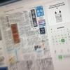 新聞、デジタル課金の次の難局は読み放題 swelog weekend