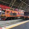 タイ国鉄に乗って・フアランポーン駅【バンコク旅行】