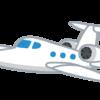 飛行機ブンブンブーム