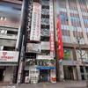 宴会カラオケ店、テレビ朝日女性社員が高さ4~5メートルから飛び降りた理由はなぜ?