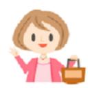 賢い主婦の通販活用ブログ ネットで買えば何でもお得