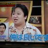 似てる? お笑いコンビ・ニッポンの社長・ケツさんとお笑いタレント・伊集院光さん