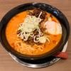 🚩外食日記(732)    宮崎ランチ  🆕 「麺屋 まごふじ」より、【冷やし坦々麺】【温泉たまご】‼️
