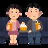 ☆久しぶりの映画デート