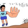 『私を作ったもの。』昭和のアニメ編