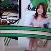ウイニング競馬 先週に引き続き可愛いすぎるテレビ東京アナウンサー森ちゃん