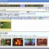 Ver.3.05:アルバムにフォルダ画像表示機能