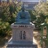 「三好長慶さんの銅像」堺市南宗寺と大東市役所