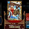 No.708 奇跡の旋律 ターニャ・フリシデ