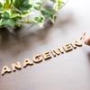 イニシアティブを握る鍵はマネジメント