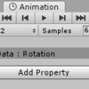バーチャルキャスト+VCIで、ループとそうでないアニメーションを同一オブジェクトで使用する