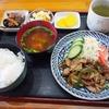 【食レポ】高知のワンコイン500円ランチ・54「愛宕町の昔ながらの落ち着ける喫茶店・フルールさん」