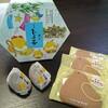 お土産。九州へ行ってきたおばあちゃん。