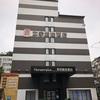 上海スタジアムに用事があるなら、超オススメのホテル