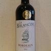今日のワインはフランスの「ラ・バランシン」1000円~2000円で愉しむワイン選び(№71)