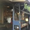 【韓国カフェ・ソウル・おすすめ】住十里(ワンシムニ)にある雰囲気良き&面白いカフェを紹介します('ω')ノ