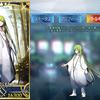 【FGO】ギルガメッシュの永遠のライバル!エルキドゥ