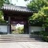 大内氏館・高嶺城 続日本100名城スタンプラリー 第十八回