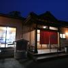 【山鹿市】平山温泉 元湯~早朝から大賑わい!美しい温泉で朝からまったり