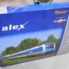 """Roco 64170 Wagen-Set """"alex"""" der Vogtlandbahn Ep.6 その1"""