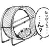 ウン〇ネタ三連発