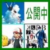 07月の劇場アニメ 後期 公開中作品