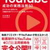 【イベント告知】2020.7/18.19(土日)美川ムーバレーマルシェ