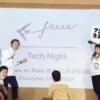freee Tech Nightをオンラインでも開催し続けた話