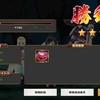 【うたわれLF】復刻イベント「亡国の剣姫」VHステージ3攻略