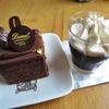 デメル 伊勢丹新宿店。猫舌チョコだけじゃない。ケーキも美味しいのだ(2)