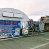 天然ハマグリも食べれる牡蠣小屋『住吉丸』