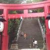 金持ちのニオイがする?!愛宕神社へ行ってきました。