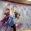 アナと雪の女王2観てきました✦