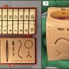 医学生のための3Dプリントされた縫合訓練機