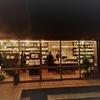 『パン屋の本屋』へいってみたい。
